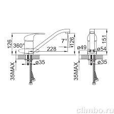 <b>Смеситель для кухни Iddis</b>, Alborg K56001C купить по низкой ...