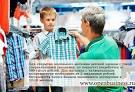 Верхняя одежда одежда купить одежду для детей в