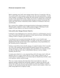 How To Make The Best Resume Possible Best Resume Format Doc