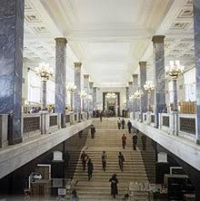 Российская государственная библиотека Википедия Вестибюль библиотеки 1980