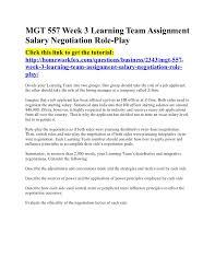 Salary Negotiation Email