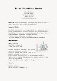 Resume Water Quality Technician Information Security Engineer Quality  Administrator Sample Resume Example Sponsorship Proposal Resume Water
