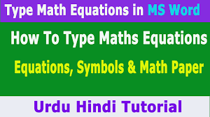in this i have told you that how to type maths equations and symbols in ms