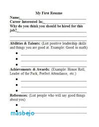 Beowulf Resume Examples Paws For Career Exploration Pinterest Resume Simple Beowulf Resume