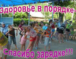 Каменский педагогический колледж  с детьми в лагере творчески и ответственно подходят к организации досуга детей в условиях летнего лагеря применяют на практике знания педагогики