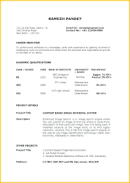 Resume For An Interview Interview Resume Template