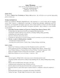 Pct Job Description Resume