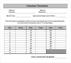 volunteer schedule template volunteer tracking sheet barca fontanacountryinn com