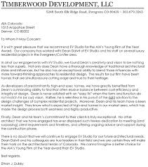 Letter Of Recommendation Mechanical Engineering Letter Of Recommendation For Evstudio From Timberwood Development