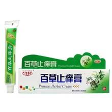 Buy itching skin treatment and get free shipping on AliExpress.com