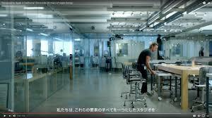 apple office design. full size of home officemodern office modern new 2017 design ideas inside apple