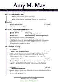 Excellent What Hr Looks For In A Resume Resume Follow Up Email