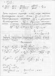 Решебник к сборнику контрольных работ по алгебре для класса  alexandrova algebra 8 kontr rab 0ch0005 607x833 alexandrova algebra 8 kontr rab 0ch0006 607x833 Контрольная работа