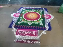 Diwali Rangoli Designs Sanskar Bharti Sanskar Bharti Rangoli Artist Photos Kandivali West
