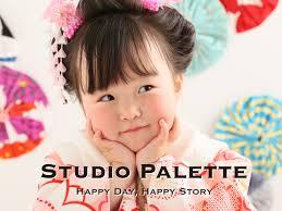 地毛ヘアスタイルで七五三 七五三 写真なら子供写真館 スタジオパレット