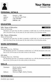 Simple Resume Format Awesome Simple Resume Format Formatted Templates Example
