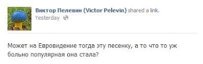Россиянам в Брюсселе отказали в проведении фестиваля из-за агрессии в отношении Украины - Цензор.НЕТ 2281