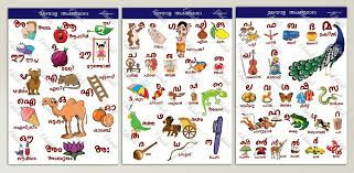 My Chart Cooks Childrens Punctual Picture Chart For Kids Toddler Achievement Chart