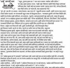 invitation letter for visa application uk repression essay abuse essay road safety essay in marathi pptx leap symposium essay on