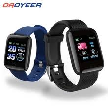 Compare prices on <b>116 plus</b> smart watch d13 – Shop <b>best value</b> 116 ...