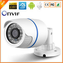 ahwvse wide view 2 8mm lens h 264 1080p 720p 960p cctv ip camera module board with lan cable 16mm lens onvif p2p indoor
