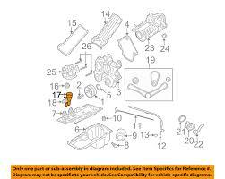 chrysler oem engine housing 53020890 chrysler oem engine housing 53020890