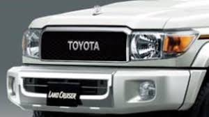 2018 toyota land cruiser 70 series. a chromeplated rear bumper and halogen headlamps give the land cruiser pickup an assertive bold look this is enhanced by daytime running lights 2018 toyota 70 series e