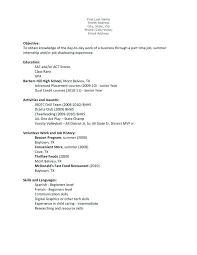 Teen Resume Mesmerizing Resume For Teenager Resumes Examples Teen Resume Examples