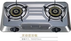 portable gas stove top. portable gas stove top