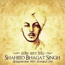 hindi essay on bhagat singh bhagat singh essay in hindi punjabi english language