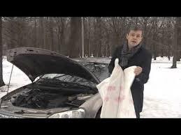 Автоодеяло для утепления двигателя в мороз. Купить в Москве.