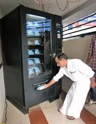Automatic Vending Machine In India Impressive Home Beta Automation