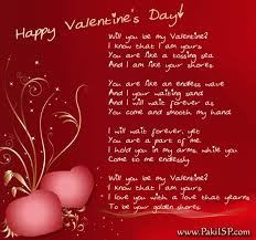 Cute Valentines Quotes Amazing 48 Best Valentines Images On Pinterest Happy Valentines Day Happy