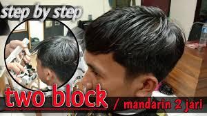 Karena model rambut mandarin ini bisa menyelematkan kamu dari rasa ingin kamu. Tutorial Two Block Haircut Cara Potong Rambut Mandarin Gaya Rambut Korea Barber Youtube