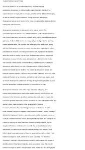 hamlet essay essays on hamlet org view larger