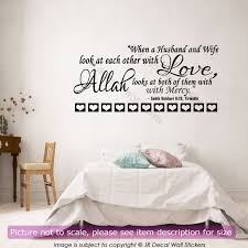 Islamic Husband Wife Love Quote Wall Sticker Vinyl Wall Decal Home