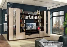 <b>Гостиная Венеция</b> бтс на «Волгоградская мебель» покупайте в ...