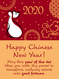 Chinese new year, also known as lunar new year or spring festival, is china's most important festival. Year Of The Rat Happy Chinese New Year Card For 2020 Birthday Greeting Cards By Davia