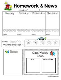 Homework Agenda Printable Student Homework Agenda Template Worksheets Teachers Pay