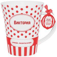<b>Кружка Be Happy</b> Подарочная, белый, красный Керамика - купить ...