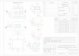 Курсовой проект № по ЖБиКК по теме Проектирование  Состав архива