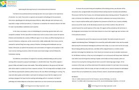 essay translation english to afrikaans