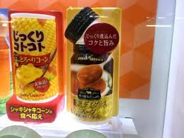 Vending Machine Soup Enchanting Vending Machines Add Amazing New Canned Soup Flavor Japan Today