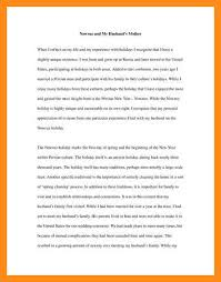narrative essay examples for high school azzurra castle  4 narrative essay examples for high school