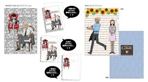 Detective Conan: Magic Clear File Set Conan & Amuro + Amuro & Azusa by  Character and Anime