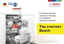 Купить <b>Посудомоечные машины Whirlpool</b> (Вирлпул) в интернет ...