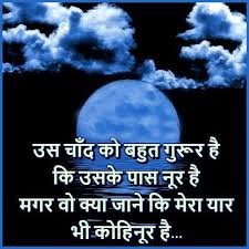 55 friendship ki shayari in hindi with