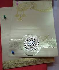 Weding Card Designs Design No 6005 G Wedding Card