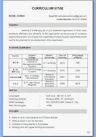 Free Download Biodata Format In Word 6 Radio Merkezi