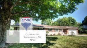 Ramar Estates Springfield Ohio Christmas Lights Home For Sale